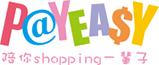 payeasy shopping